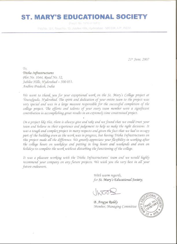 SMC-Letter